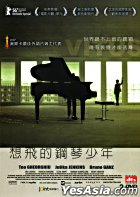 Vitus (DVD) (2-Disc Deluxe Edition) (Taiwan Version)