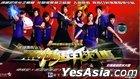 Hei Tang Qun Xia Zhuan (H-DVD) (Vol.1) (To be continued) (China Version)