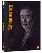 The Chase (Blu-ray) (韓國版)