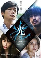 And Then There Was Light (DVD) (Japan Version)