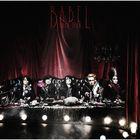 BABEL [SHM-CD] (Normal Edition) (Japan Version)