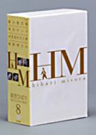 Hibari Misora Memorial DVD Box 8 (Japan Version)