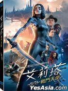 Alita: Battle Angel (2019) (DVD) (Taiwan Version)