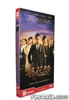 Epiphyllum Dream (2015) (H-DVD) (Ep. 1-43) (End) (China Version)