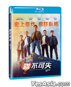 Extreme Job (2019) (Blu-ray) (Taiwan Version)