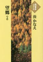 boukiyou 1 1 daikatsujibon shiri zu