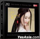 Lovesickness (HQCD) (China Version)