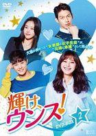 Still Loving You (DVD) (Box 2) (Japan Version)