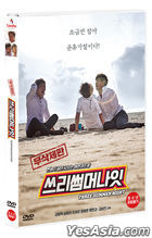 Three Summer Nights (DVD) (Uncut Edition) (Korea Version)