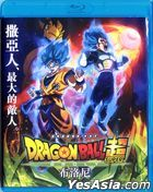 Dragon Ball Super: Broly (2018) (Blu-ray) (English Subtitled) (Hong Kong Version)