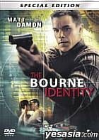 THE BOURNE IDENTITY Special Edition  (Japan Version)