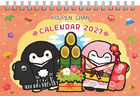 Koupen Chan 2021 Desktop Calendar (Japan Version)