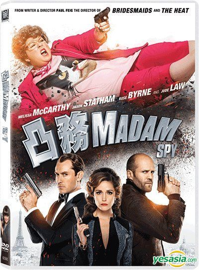 Yesasia Spy 2015 Dvd Hong Kong Version Dvd Melissa Mccarthy Jude Law 20th Century Fox Western World Movies Videos Free Shipping