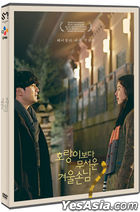 A Tiger In Winter (DVD) (Korea Version)