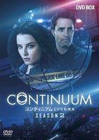 CONTINUUM DVD Box (Japan Version)