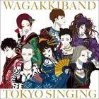 TOKYO SINGING (Japan Version)