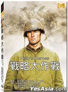 Kelly's Heroes (1970) (DVD) (Taiwan Version)