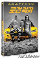 Logan Lucky (DVD) (Korea Version)