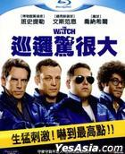The Watch (2012) (Blu-ray) (Taiwan Version)
