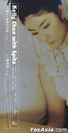 旅人 (3'CD)