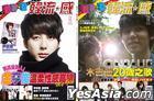 K Stars Vol. 11