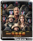 Jumanji: The Next Level (2019) (4K Ultra HD + Blu-ray) (Steelbook) (Taiwan Version)