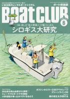 BOAT CLUB 18005-06 2021