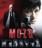 Mozu The Movie (Blu-ray) (Normal Edition) (Japan Version)