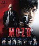 Mozu The Movie (Blu-ray) (普通版)(日本版)