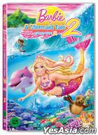 Barbie: Mermaid Tale 2 (DVD) (Korea Version)