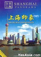 Shanghai Impression (DVD) (English Subtitled) (China Version)