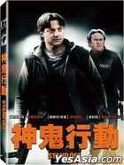 Stand Off (2011) (DVD) (Taiwan Version)