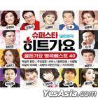 Super Star Hit Gayo (2CD)