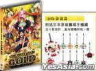 One Piece Film: Gold (2016) (DVD) (Hong Kong Version)