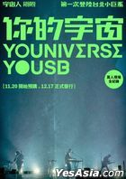 YOUNIVERSE YOUSB (USB)