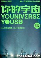 YOUNIVERSE YOUSB (USB)