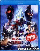 ウルトラマンギンガ 2 [Blu-ray]