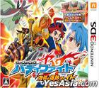 フューチャーカード バディファイト 友情の爆熱ファイト! (3DS) (日本版)