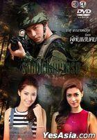 Roi Pa Wai Duay Rak (2017) (DVD) (Ep. 1-37) (End) (Thailand Version)