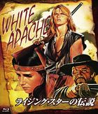 Bianco Apache  (Japan Version)