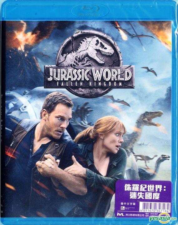 Yesasia Jurassic World Fallen Kingdom 2018 Blu Ray Hong Kong Version Blu Ray Rafe Spall Chris Pratt Intercontinental Video Hk Western World Movies Videos Free Shipping