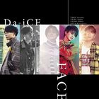 FACE (First Press Limited Fresh Price Edition) (Japan Version)