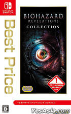 BIOHAZARD REVELATIONS Collection (廉价版) (日本版)