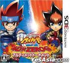 Metal Fight Beyblade 4D x Zero-G Ultimate Tournament (3DS) (Japan Version)
