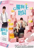 Shopaholic Louis (2016) (DVD) (Ep. 1-16) (End) (Multi-audio) (MBC TV Drama) (Taiwan Version)