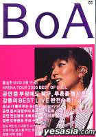 Boa - Boa Arena Tour 2005 :  Best Of Soul (Korea Version)