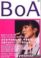 Boa - Boa Arena Tour 2005 :  Best Of Soul
