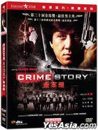 Crime Story (1993) (DVD) (Hong Kong Version)