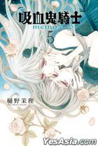 Vampire Knight memories (Vol.5)