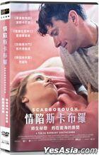 Scarborough (2018) (DVD) (Taiwan Version)